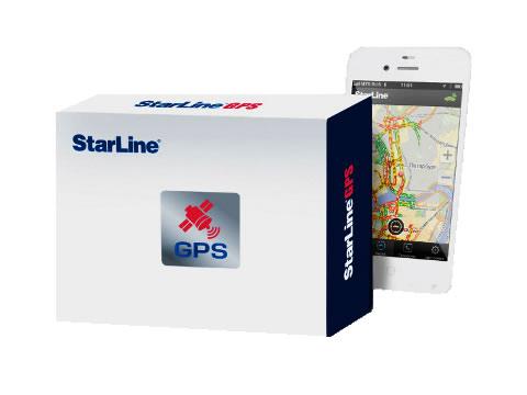 2630)GSM5 Мастер StarLine 3шт