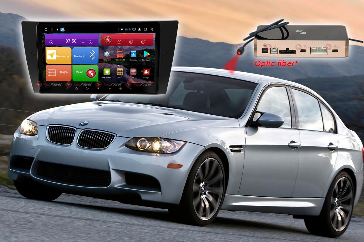 11670)Установочный комплект 9,2' K51082 IPS DSP BMW 3 серия E90 рестайл (2009-2012)