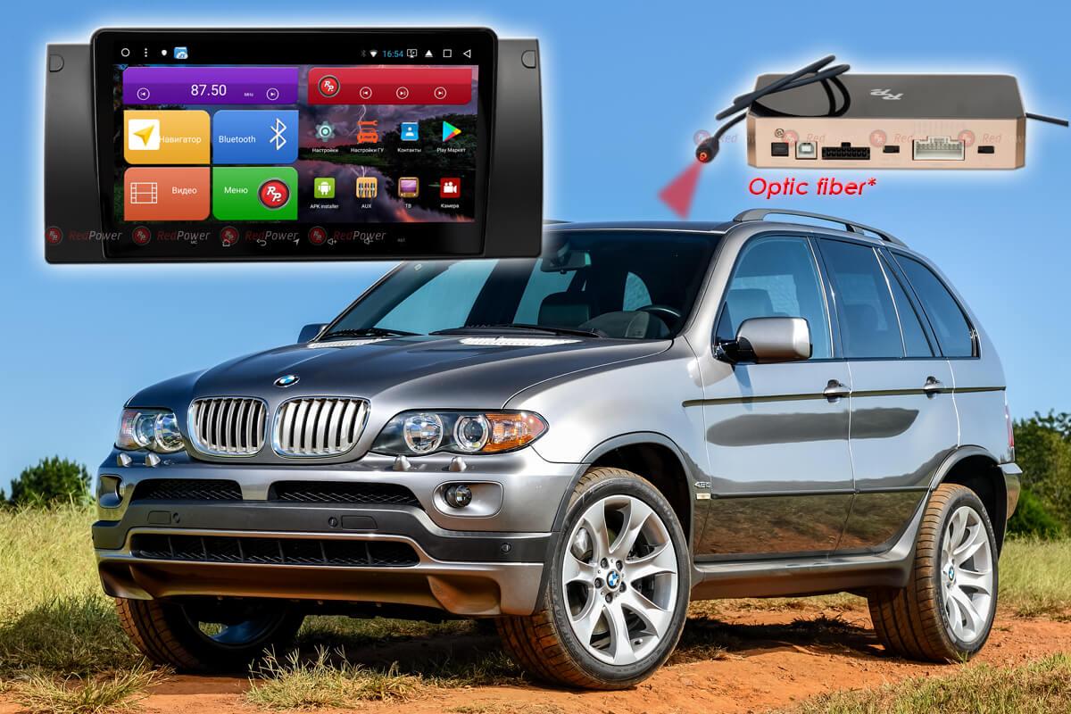 11671)Установочный комплект 9,2' K51083 IPS DSP BMW X5 (E53), Е38, Е39 (С аналоговым усилителем)