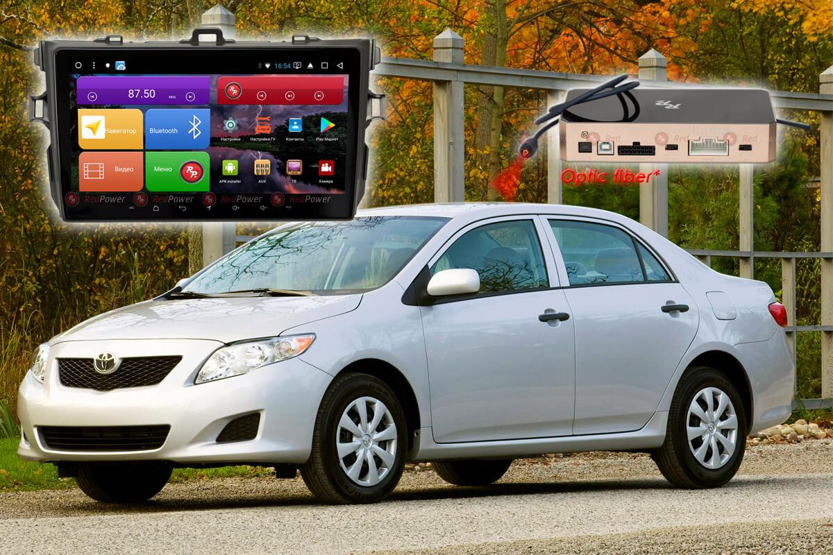 11684)Установочный комплект 9,2' K51163 IPS DSP Toyota Corolla (2007-2012)