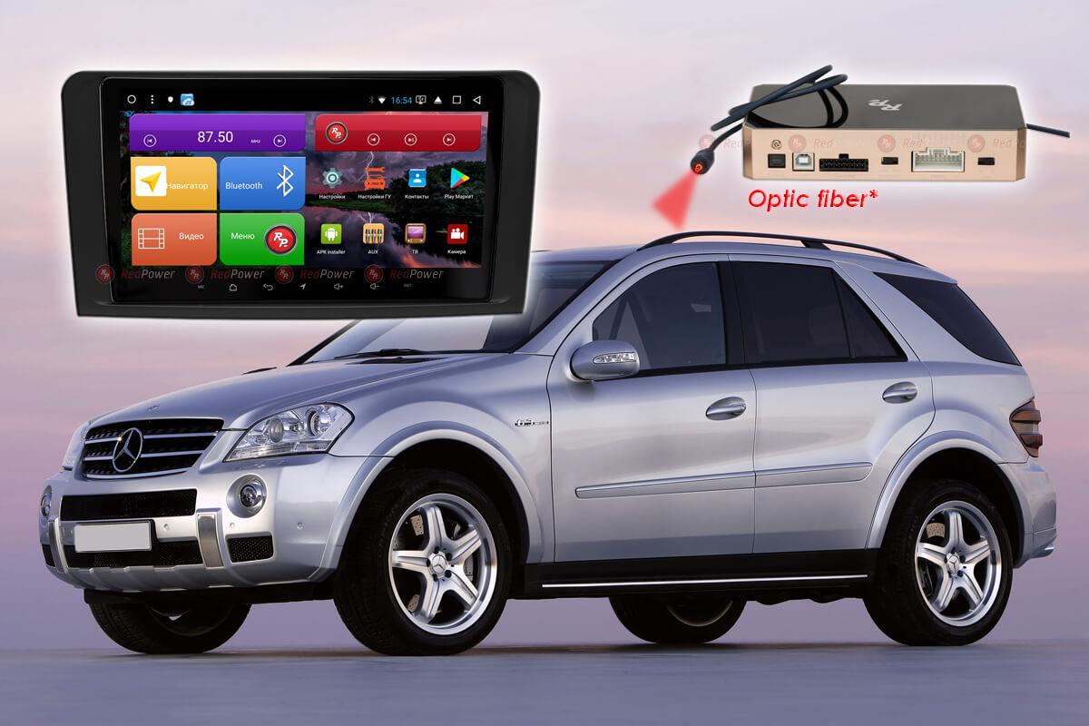 11687)Установочный комплект 9,2' K51168 IPS DSP Mercedes-Benz ML-GL (2006-2012),(чёрный глянец)