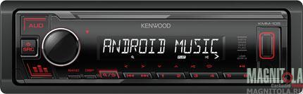 6244)Kenwood KMM-105RY