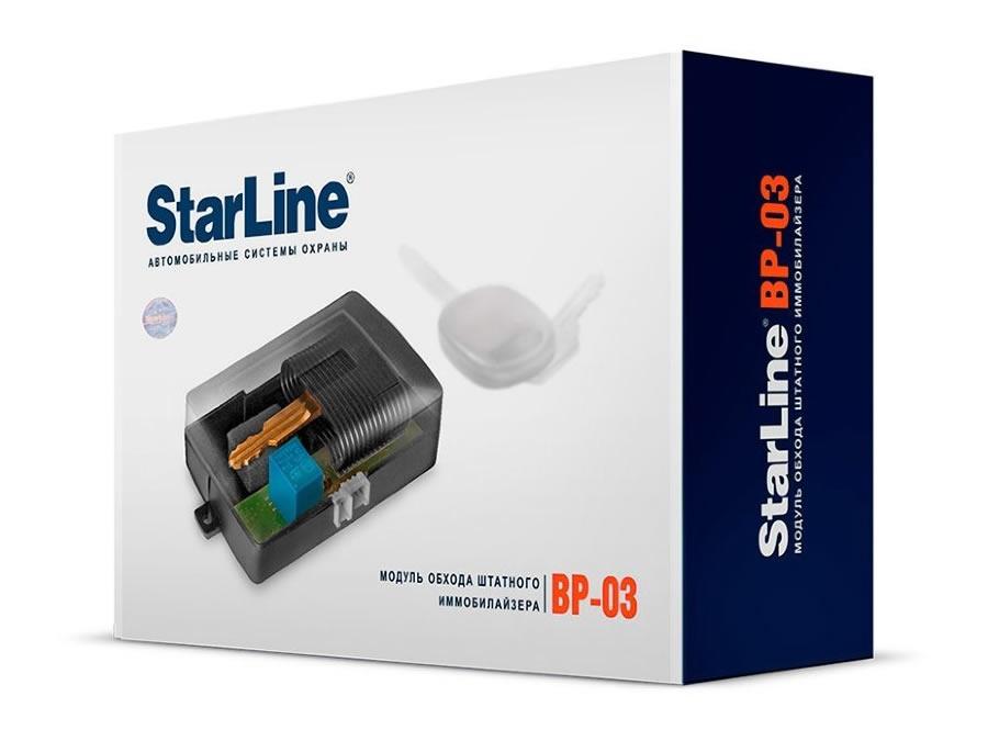 2658)Модуль обхода иммобилайзера StarLine BP-03
