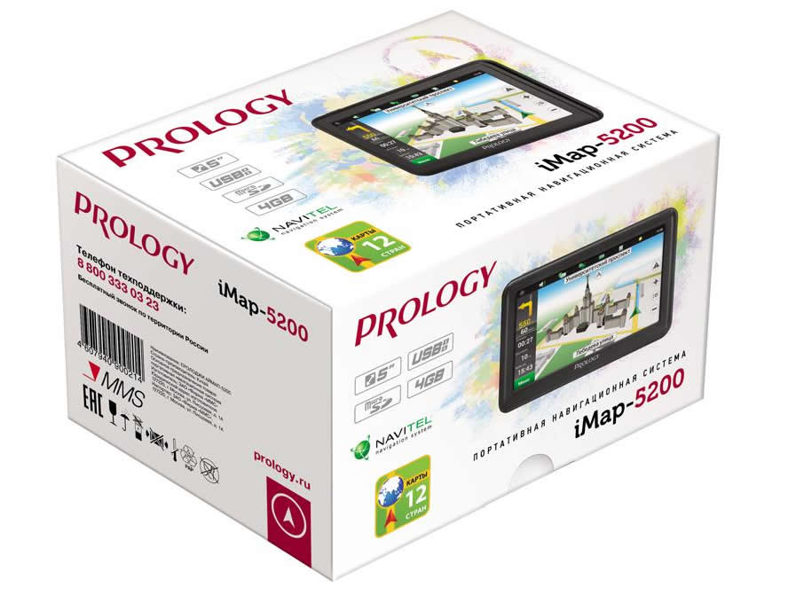 1549)Prology iMAP-5200