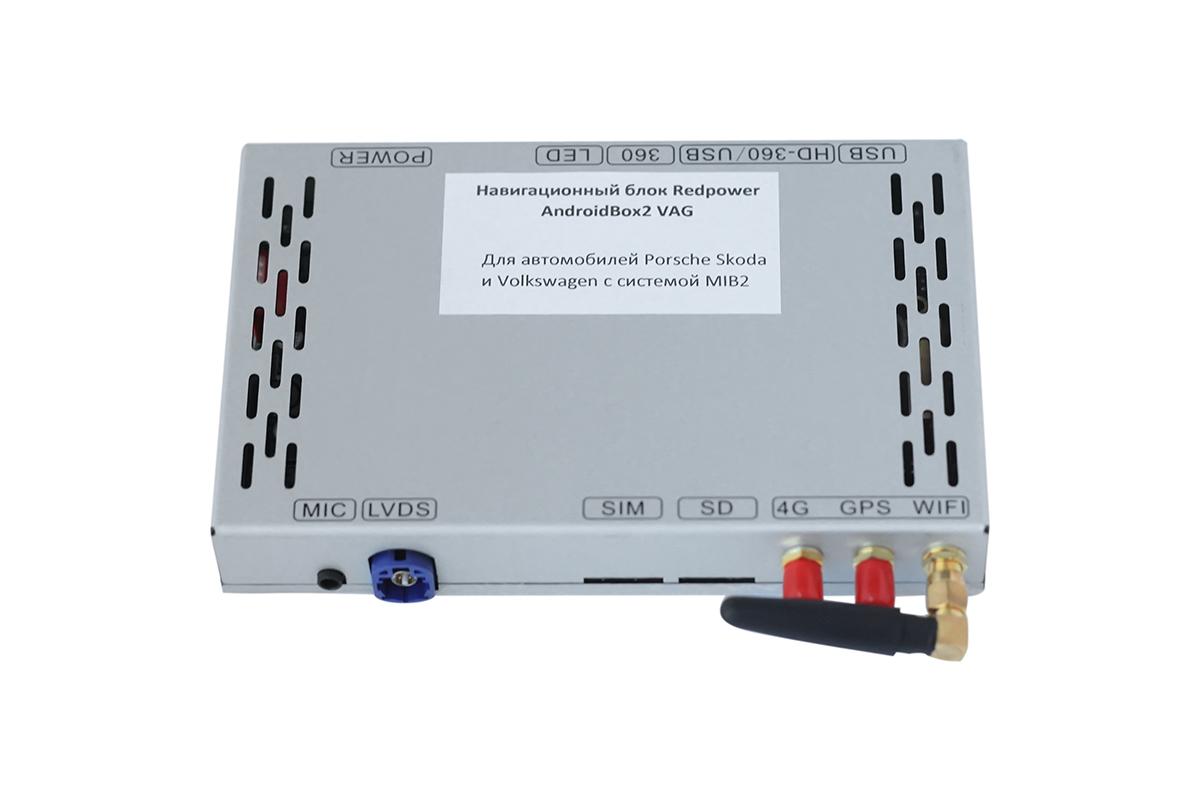 9611)Навигационный блок Redpower AndroidBox2 VAG (Skoda, Volkswagen, Porsche)