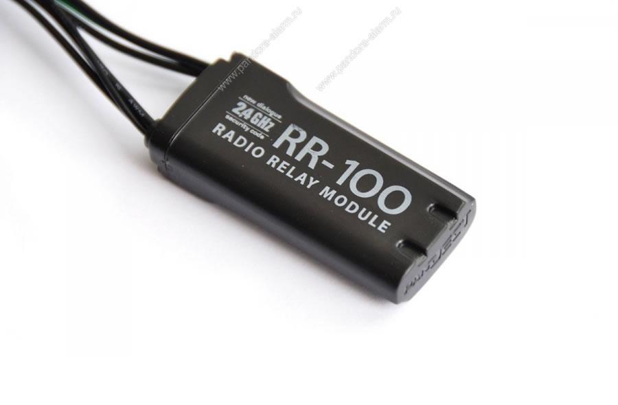 3129)Радио реле RR-100