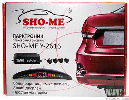 7603)SHO-ME Y-2616 N04 W