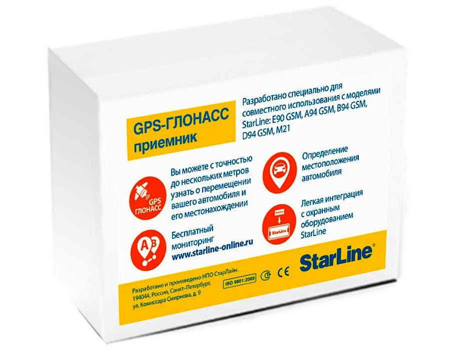 4975)StarLine GPS-Мастер