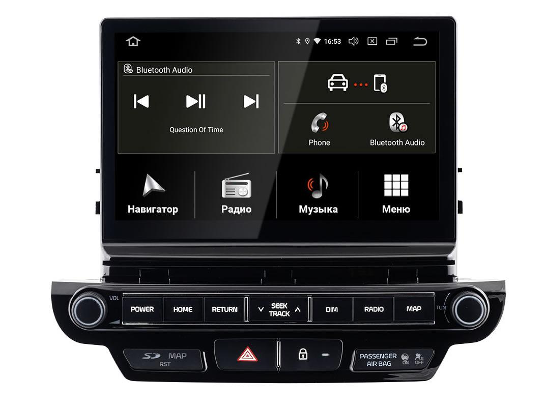 11123)KIA Ceed 19+ Luxe, Prestige, Premium (INCAR TSA-1841LP) Android 9.0